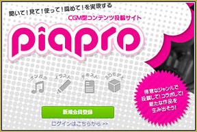 Visit Piapro ... kind of a Japanese Deviant Art page ... related to Nico Nico Douga. ... Use your Nico Nico login!