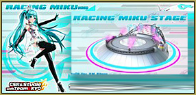 Let's add Racing Miku and the Racing Miku Stage to our MikuMiku Movie!