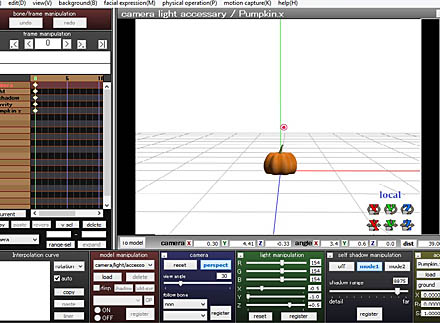 See your new pumpkin accessory in the MMD screen!