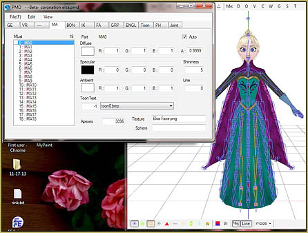 Open you model in PMD Editor ...