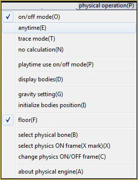 The Physical Operation Tab settings in MMD 9.10