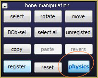 There is a new blue button ... physics!