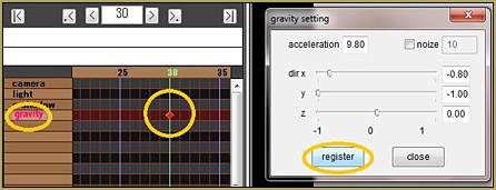 MMD 9.10 allows you to Register gravity settings!