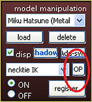 The Outside Parent setting starts with the OP button on the MMP.