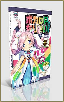 Vocaloid 3 box featuring Rana!