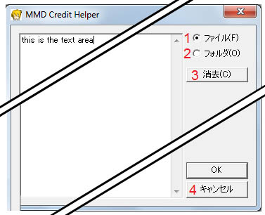 MMD Credit Helper window.