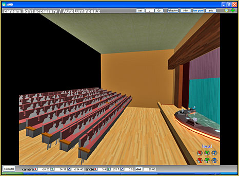 The tilted theater seats look bad form a distance ... just don't show the bad parts!