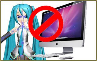 MikuMikuDance will not run on Apple computers.