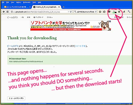 You are taken to a page like THIS to wait while the download begins. Keep it open during the download process.