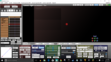 If the effect is not working properly, your scene will be all dark.