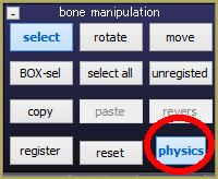 Bone_manipulation
