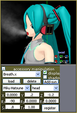 Adjust the Accessory Manipulation settings to control Beamman's Breath effect.