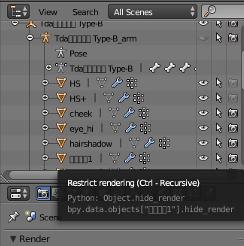Blender restricting renders for altered AO bakes