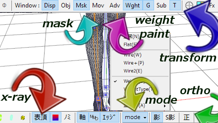 PMXE weight painting tips
