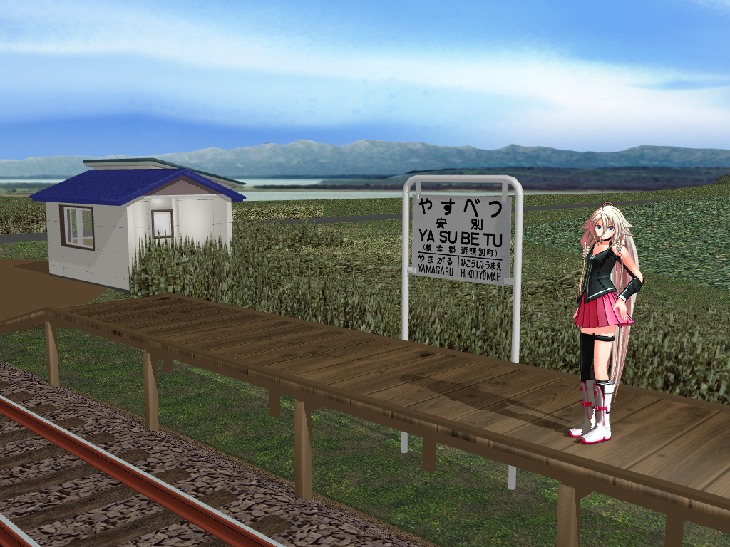 This is our basic Station set-up. We have IA waiting for the MMD trains.