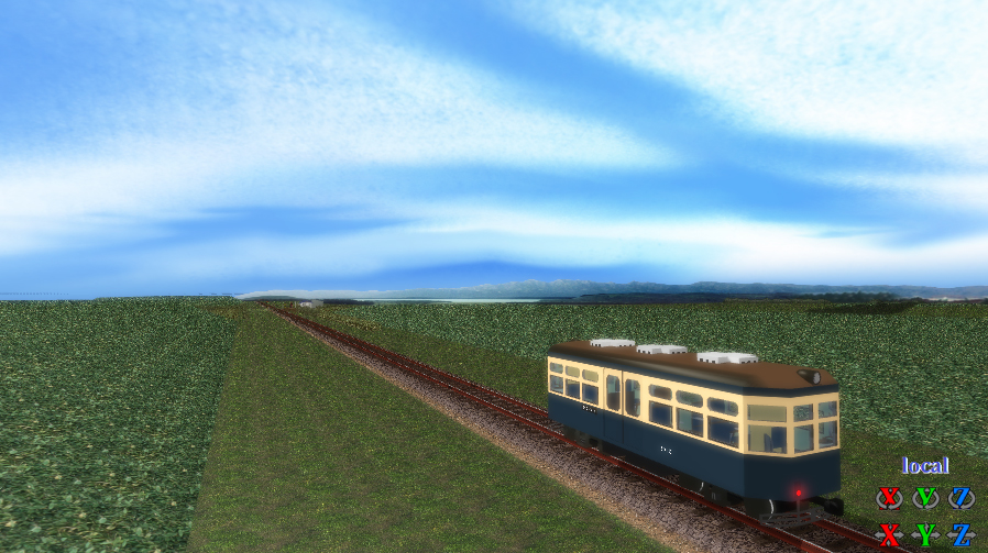 We decided to start our MMD trains trip from way out here in the boondocks!