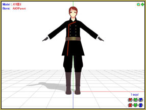 Load a model as you make your MMD Wattpad cover. Here, we have LC's Russia which I edited in PMXE