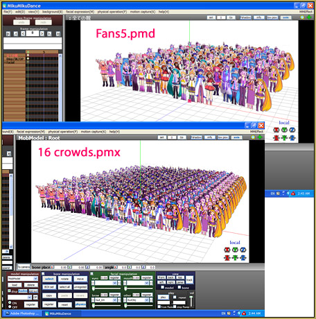 Paper Crowd includes two models... Fans5.pmd and 16 crowds.pmx.