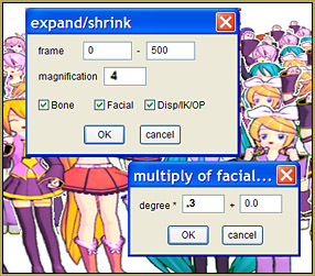 You can use EXPAND and MULTIPLY OF FACIAL EXPRESSION to modify that Wiggle!