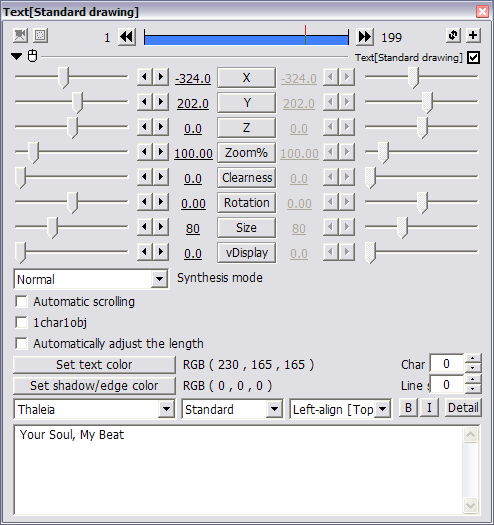 AVIUTL Video Editing Software text control panel.
