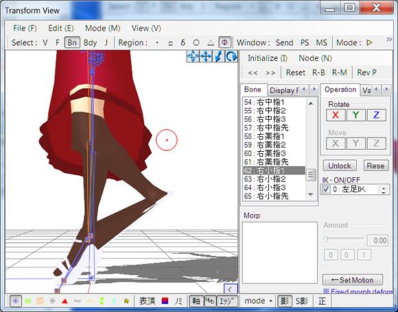 Strange problem with leg