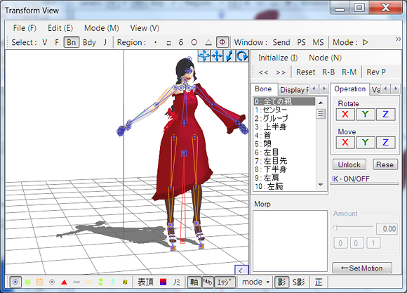 Model moved away from Axis in Transform View