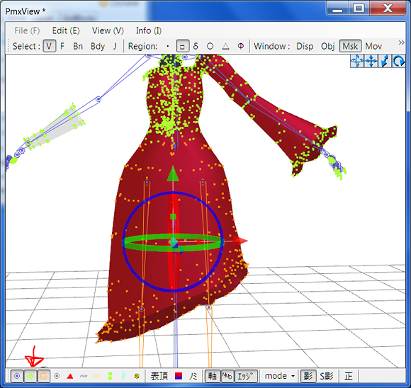 Skirt selected with Vertex View On