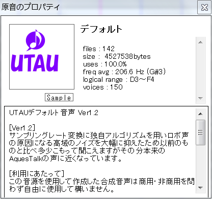 Defoko's Information in UTAU