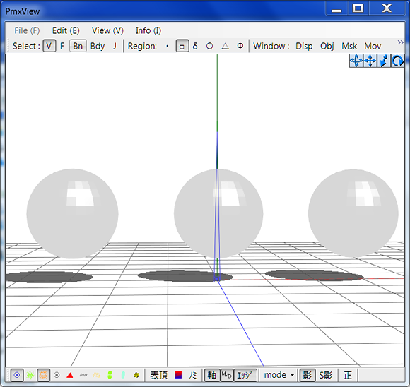 Three spheres in PMXe