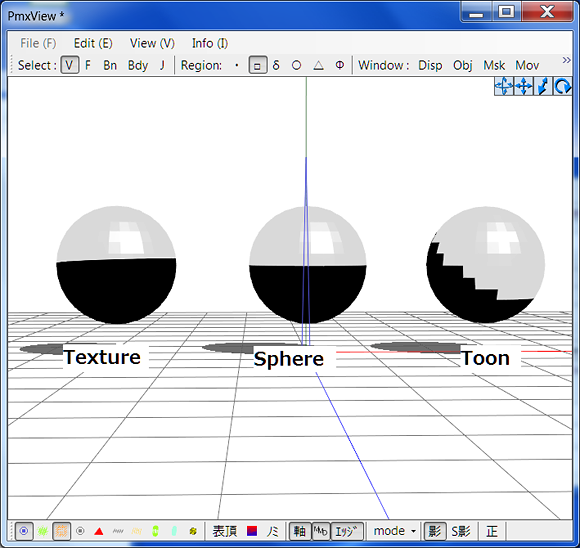 Three spheres with black and white images