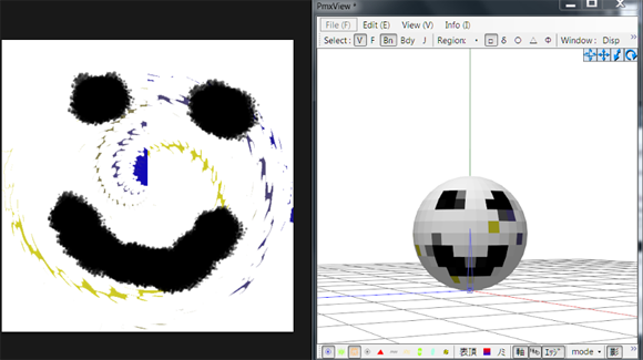 Sphere with happy face sphere