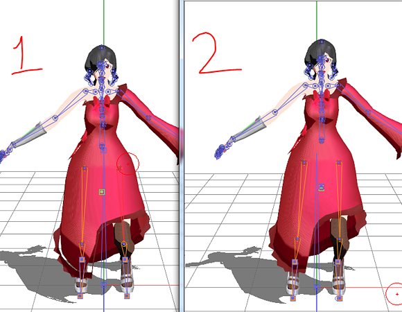 Before and after merging vertices
