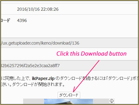 When you click the MME Rhinestone effect download link, you are taken to an intermediate page... click that Japanese download button.