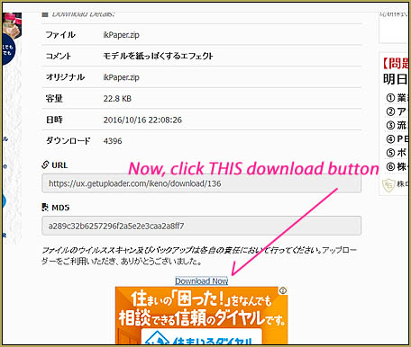 Then click THIS download button to actually start the download.