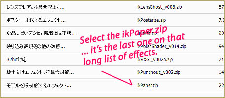 Choose the ik-Paper effect from that long list of effects.
