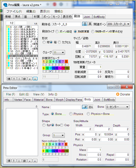 Body Tab in PMXEditor in both English and Japanese