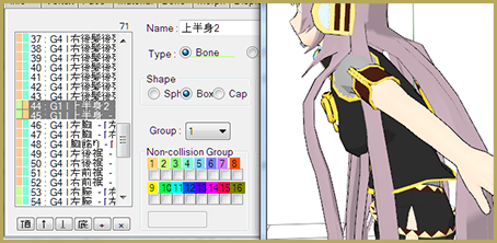 Luka with the groups changed for the torso body