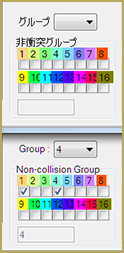 Non-collision groups in the Japanese and English versions of PMXE