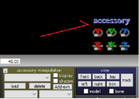In accessory mode, you can maneuver the stars into a position that pleases you.
