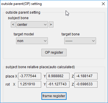 OP function = 'outside parent setting for MMD'