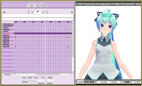A simple swaying motion in MMD... MikuMikuDance