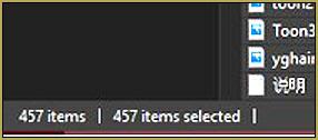 My MODEL folder has over 450 items in it!