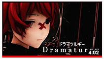 """""""D r a m a t u r g y"""" by Lluiji-kun - Video Dojo Expo 4 Champion!"""