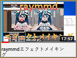 This RAY-MMD Tutorial really helped me.